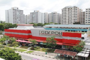 Gek Poh Shopping Centre 2